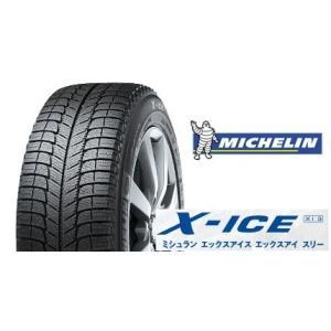 ミシュラン スタッドレスタイヤ   X-ICE XI3  1...