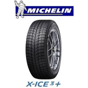 ミシュラン スタッドレスタイヤ   X-ICE3+  205...