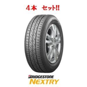 4本セット 日本製 ブリヂストン NEXTRY ネクストリー  155/65R14 75S  BRI...