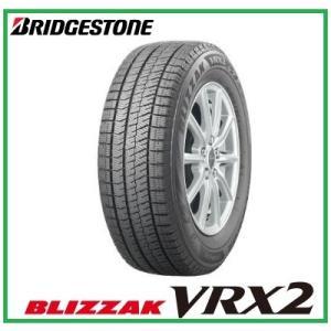 ブリヂストン ブリザック  BLIZZAK VRX2  225/60R17 99Q BRIDGEST...