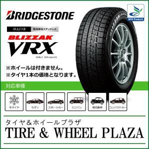 スタッドレスタイヤ 155/65R14 VRX ...の商品画像