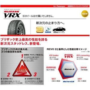 スタッドレスタイヤ 175/65R14 ブリヂストン ブリザック BLIZZAK VRX ◆送料無料...