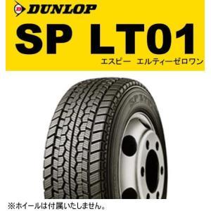スタッドレス タイヤ 小・中型トラック用タイヤ 175/80...