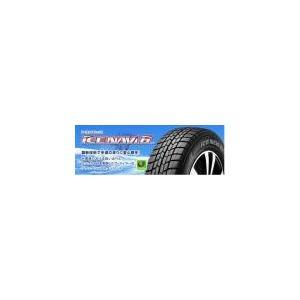 ◇◆送料無料◆スタッドレス◆グッドイヤー 165/65R15 ICE NAVI 6 アイスナビ6