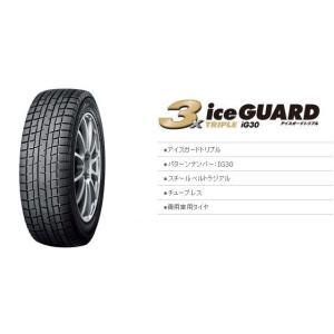 スタッドレス タイヤ ヨコハマ 185/70R13 ice ...