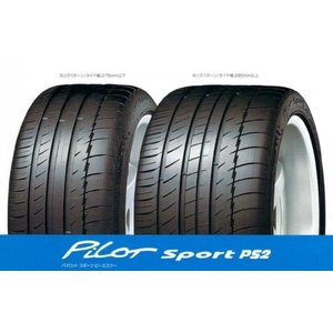 ミシュラン Pilot Sport PS2 225/40ZR...