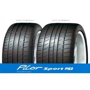ミシュラ Pilot Sport PS2 225/45ZR1...