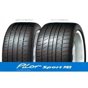 ミシュラン Pilot Sport PS2 285/30ZR...