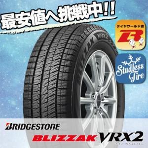 215/50R17 91Q ブリヂストン ブリザック VRX2 冬スタッドレスタイヤ単品1本価格《2...