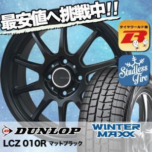 ダンロップ  WINTER MAXX01(WM01)  155/65R14 75Q LCZ 010R...