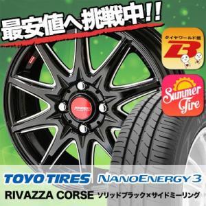 ◆適合車種 ◇トヨタ パッソ(700系)/ピクシス ◇ホンダ N-ONE(JG1/JG2)/N WG...