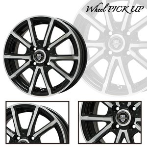 165/55R15 75V トーヨー タイヤ ナノエナジー3 EXPLODE-BPV サマータイヤホイール4本セット|tireworldkan|02