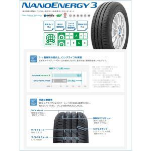 165/55R15 75V トーヨー タイヤ ナノエナジー3 HYPERION PINO+(PLUS) サマータイヤホイール4本セット|tireworldkan|02