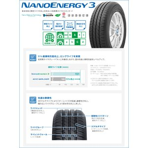 165/50R16 75V トーヨー タイヤ ナノエナジー3 GARSON D.A.D VORTESTAR サマータイヤホイール4本セット|tireworldkan|02