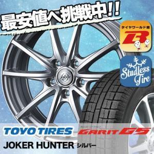195/60R16 トーヨータイヤ ガリット G5 JOKER HUNTER スタッドレスタイヤホイール4本セット
