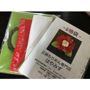 クラフト ちりめん細工手作りキット 正絹 椿袋|tirimen-hayamizu|03