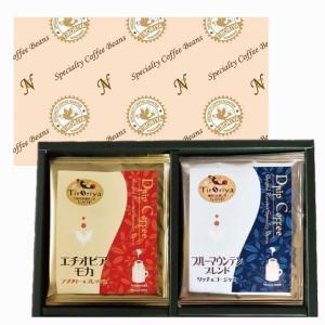 ドリップコーヒー6銘柄12個ギフト お祝い お誕生日 選べる包装 TIRORIYACOFFEE|tiroriyacoffee