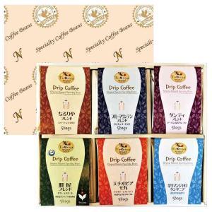 送料無料 ドリップコーヒー 6銘柄30個ギフト《クーポンあり》お歳暮 お年賀 お祝い 誕生日 クリスマス TIRORIYACOFFEE|tiroriyacoffee