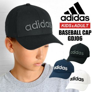 キッズ キャップ adidas アディダス 男の子 女の子 メンズ 子供 大人 帽子 小学生 GDJ06 キャップ 熱中症 予防 紫外線 スポーツ|tis