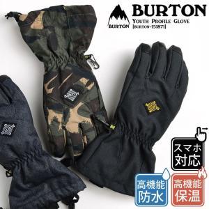 スキーグローブ キッズ レディース BURTON スマートフォン対応 メンズ 手袋 防水 裏ボア 雪...