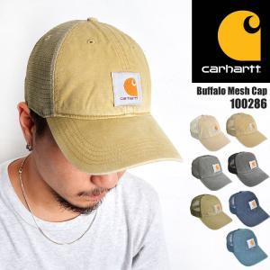 キャップ carhartt カーハート メッシュキャップ buffalo バッファロー ウォッシュ キャンバス レディース メンズ 帽子 100286|tis
