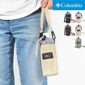 ペットボトルホルダー columbia コロンビア ドリンクホルダー水筒ホルダー ペットボトル 500ml 保冷 保温 ケース メンズ レディース スリム PU2203|tis