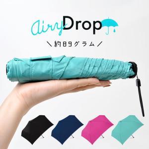 折りたたみ傘 折り畳み傘 かわいい 軽量 コンパクト 晴雨兼用 傘 レディース 遮へい 90% 日傘...