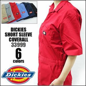 つなぎ Dickies ディッキーズ 半袖 カバーオール メンズ 3399 おしゃれ オーバーオール 作業着 ファッション 大きいサイズ|tis