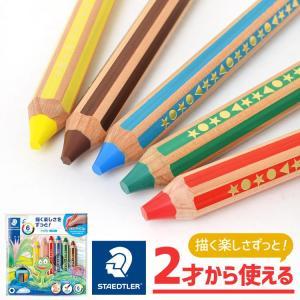 ステッドラー バディ STAEDTLER BUDDY 色鉛筆 6色セット 6色 140 C6PB 太...