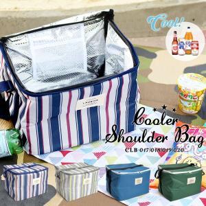 保冷ショルダーバッグ 14L 大容量 折りたたみ 斜めがけ 軽量 LAURIER クーラー 保冷バッグ おしゃれ かわいい クーラーバッグ 保冷|tis