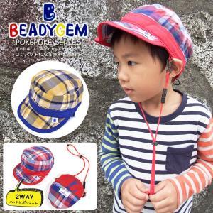 帽子 BEADYGEM ビーディージェム キッズ キャップ UMAO CAP チェック柄 ポケッタブル ポシェット 151277010 ベビー 子供 流行|tis