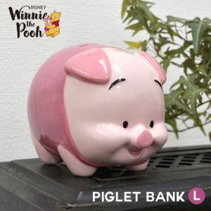 貯金箱 ピグレット 大きい かわいい キャラクター くまのプー コインバンク バンク 大きめ 豚 陶...