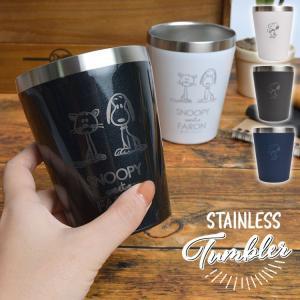 タンブラー 330ml ステンレス 保温 保冷 真空断熱 かわいい キャラクター マグカップ おしゃ...