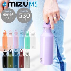 水筒 530ml mizu ミズ ステンレスボトル ステンレスボトル 500ml おしゃれ 軽量 ブ...