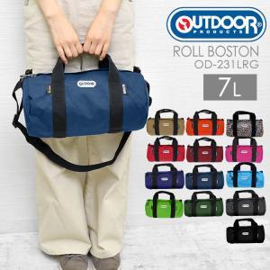 ボストンバッグ キッズ アウトドア プロダクツ キッズ ミニ ロールボストン ボストン バッグ 231LRG|tis