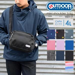 ショルダーバッグ OUTDOOR PRODUCTS アウトドア プロダクツ 丈夫 軽量 全8色 ショルダー 子供用 キッズ 通園 レディース メンズ|tis