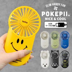 扇風機 ハンディファン ミニ扇風機 スリム 手持ち扇風機 かわいい 軽い ポータブル 光る 女子 かわいい LED USB充電 風量3段階調整|tis