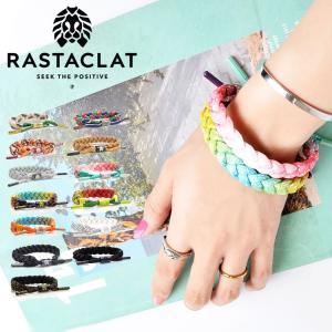 ブレスレット RASTACLAT ラスタクラットSM2500 ブレスレット 靴紐 ブレス シューレース 靴ひも メンズ レディース|tis