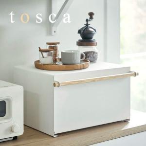 ブレッドケース トスカ tosca 山崎実業 パンケース 調味料入れ おしゃれ 北欧 ウッド ベーシ...