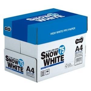 高白色  両面印刷向け  厚手のコピー用紙  SnowWhite75  A4判  1箱500枚×5冊