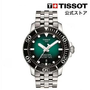 【日本限定セット】【ティソ 公式】 メンズ TISSOT 腕時計 シースター 1000 オートマティック T1204071109101 グリーン文字盤 TISSOT公式 PayPayモール店