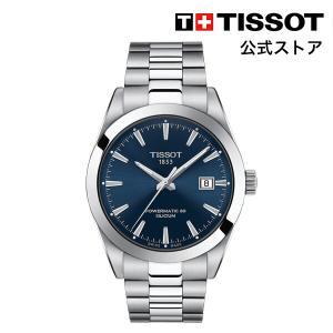 【ティソ 公式】 メンズ 腕時計 TISSOT ジェントルマン パワーマティック80 シリシウム 自...