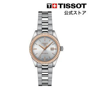 【ティソ 公式】 レディース 腕時計 TISSOT T-マイレディ 自動巻き T9300074103...