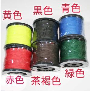 8編み PE 8号 10号 16号 20号 100m  道糸 ハリス 手編み魚網糸 お好きなカラーを選択|titanium