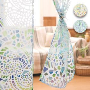 ◆商品について◆  スペインを代表する画家のガウディやピカソを連想させるモザイク、幾何学をモチーフに...
