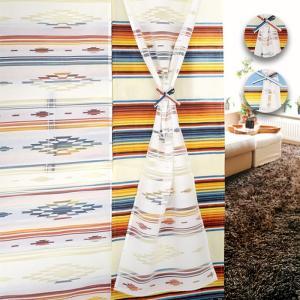 ◆商品について◆  シンプルな透かしの表地と、明るいカラーリングの生地を合わせた2枚重ねのれん。 縫...