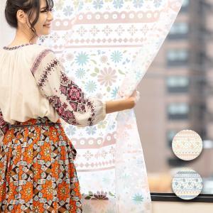 ◆商品について◆  ポーリッシュポタリー(ポーランド陶器)をイメージしたかわいい小花柄のカーテン。 ...