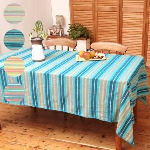 マルチカバー ソファ こたつ ベッド カーテン おしゃれ 北欧 長方形 キルト 大判 インド 綿 コットン カバー 225×150 BCイタワボーダー 2111008の写真