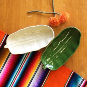 ◆商品について   バナナの皮を型どったグリーンのリーフ皿Sサイズ☆ デザートなどの一人前の盛り付け...