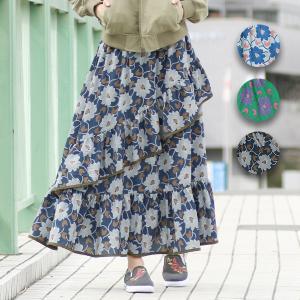 ◆商品について◆  コーディネートの主役になる、ロングスカート。 水彩画タッチのメキシコのひまわり「...